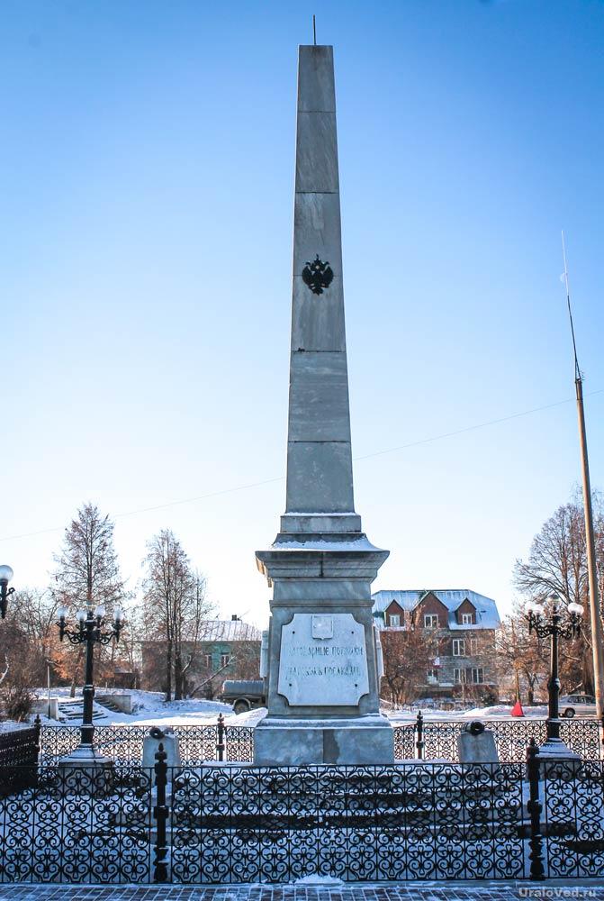 Обелиск в честь защитников Кунгура от войск Е.И. Пугачева