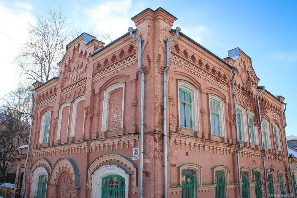Чаеразвесочная фабрика Грибушина