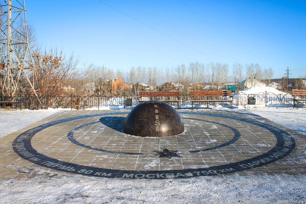 Памятник Пуп Земли в Кунгуре