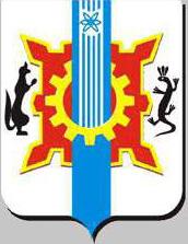 Советская эмблема Екатеринбурга