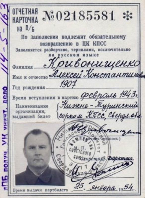 https://uraloved.ru/images/lichnosti/chelyab/krivonishenko/krivonishenko-8.jpg