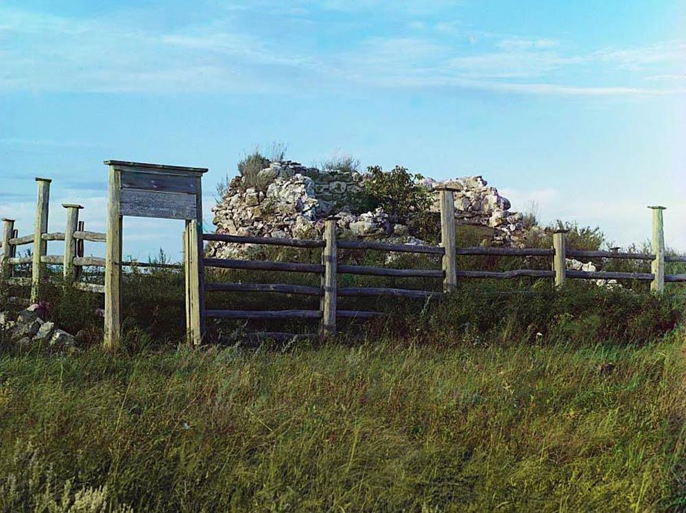 Мавзолей Хусейн-бека. Фото С.М. Прокудина-Горского