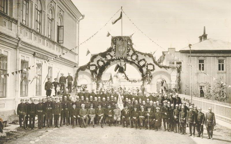 Город Бирск, старое фото