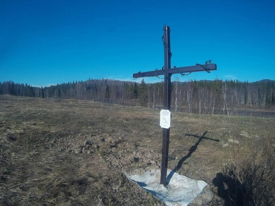 Крест на месте бывшей деревни Капкалка
