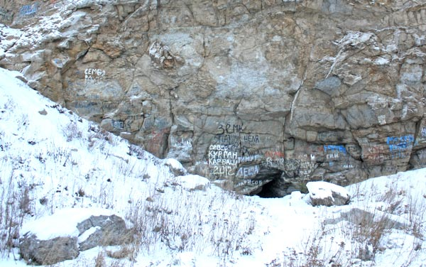 вход в мещеру Карламанскую