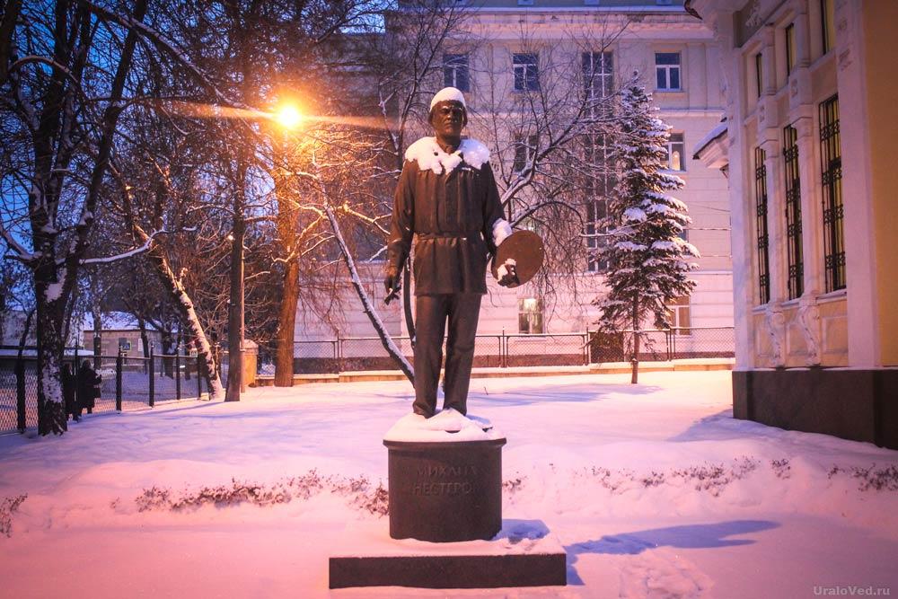 Памятник М.В. Нестерову