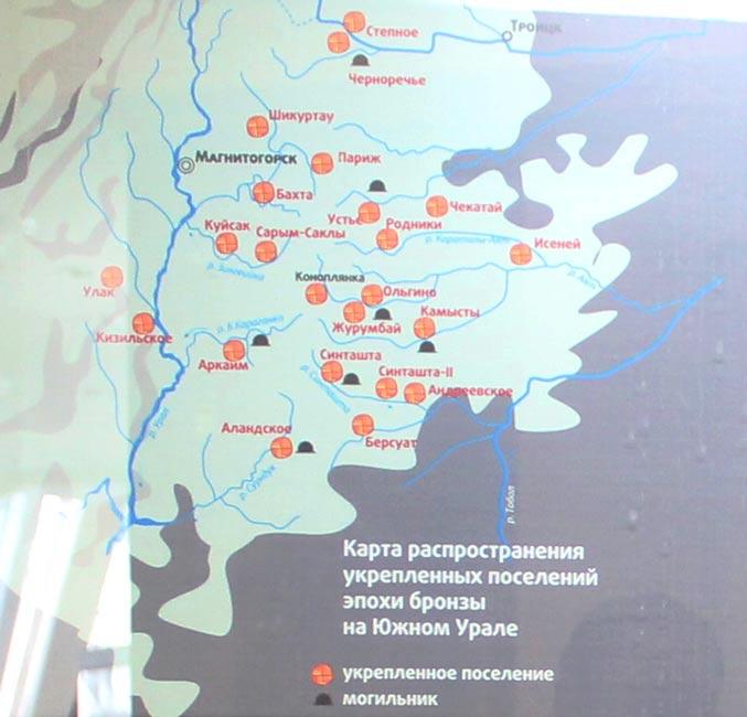 Схема Страны городов