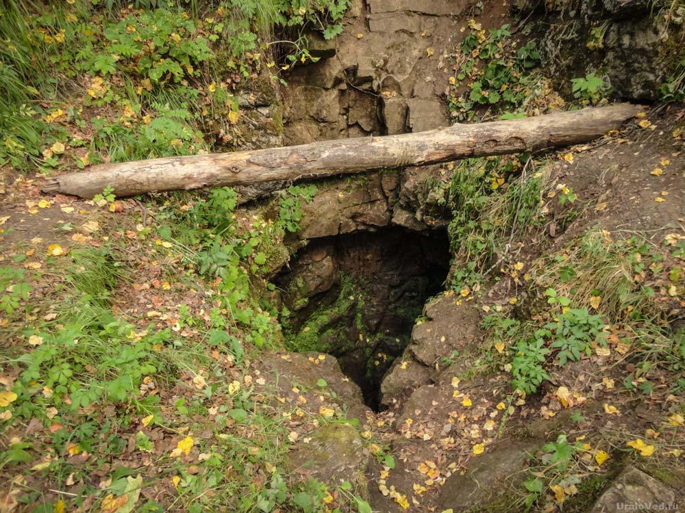 Пещера Аверкина яма