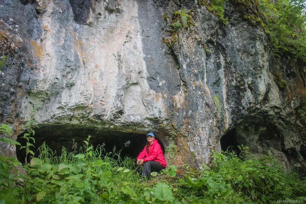 Пещера Сова
