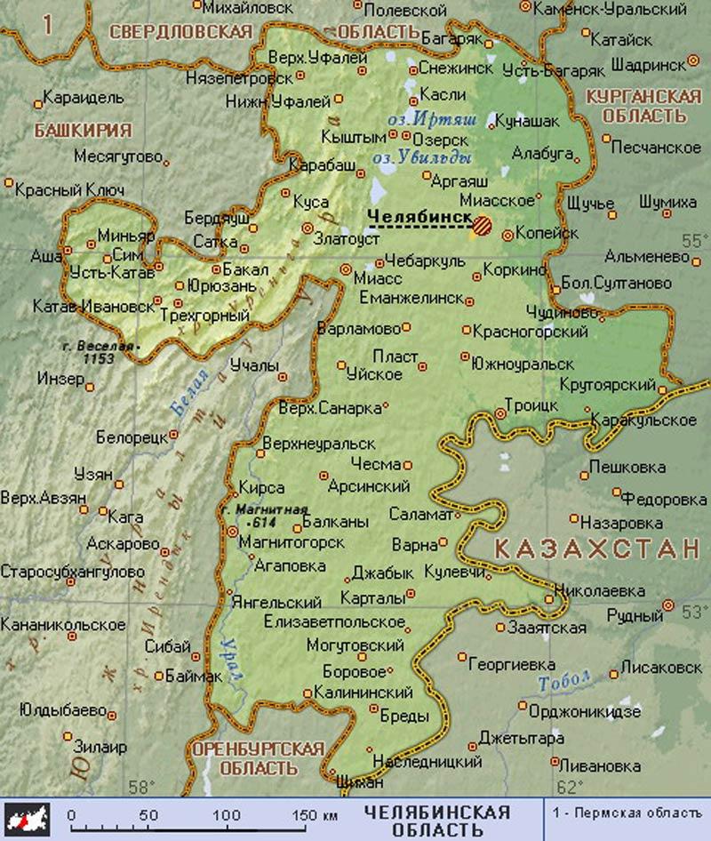 Chelyabinskaya Oblast Istoriya Geografiya Turizm Uraloved