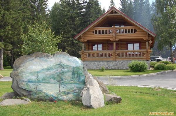 Национальный парк «Зюраткуль» — Ураловед