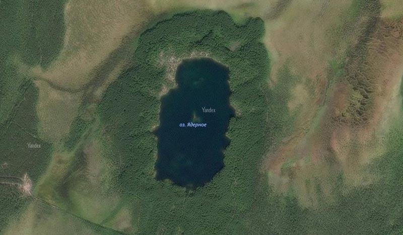 Озеро Ядерное