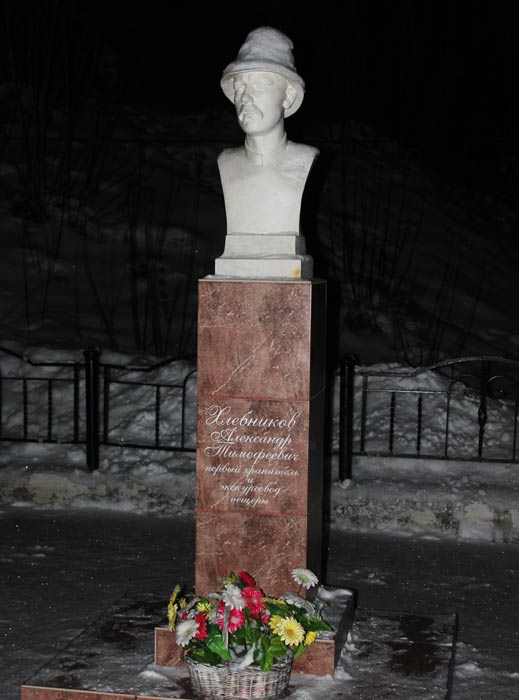 Памятник А.Т. Хлебникову