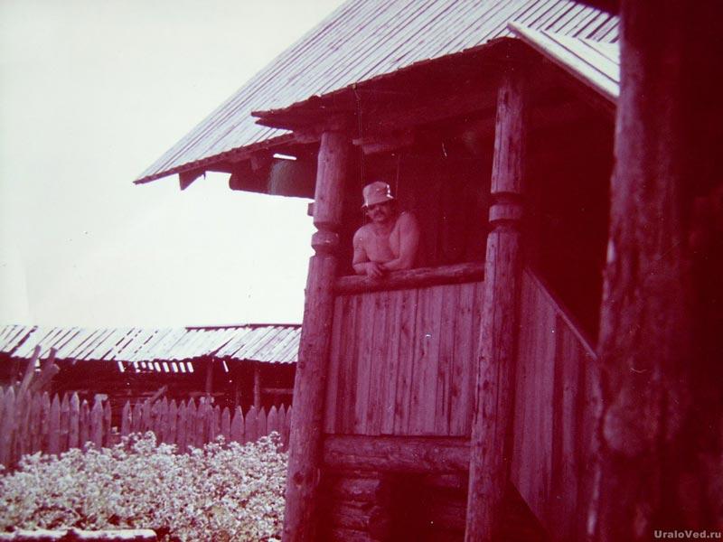 Декорации в деревне Каменка. Фото 1980-х годов