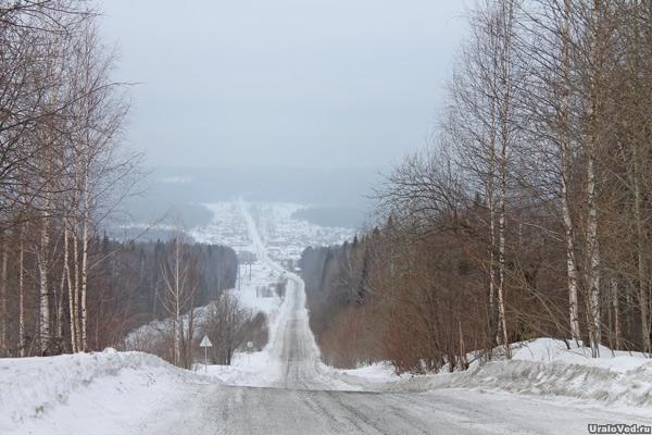 фото пос синегорский свердловской обл середины или конца