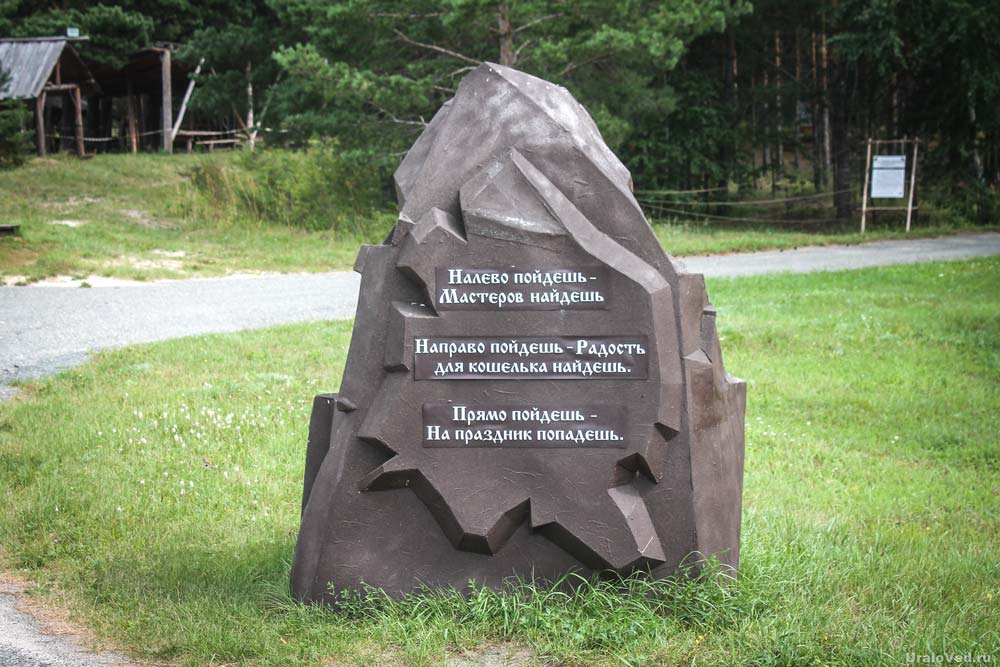 В музее-заповеднике на озере Андреевском, Тюменская область