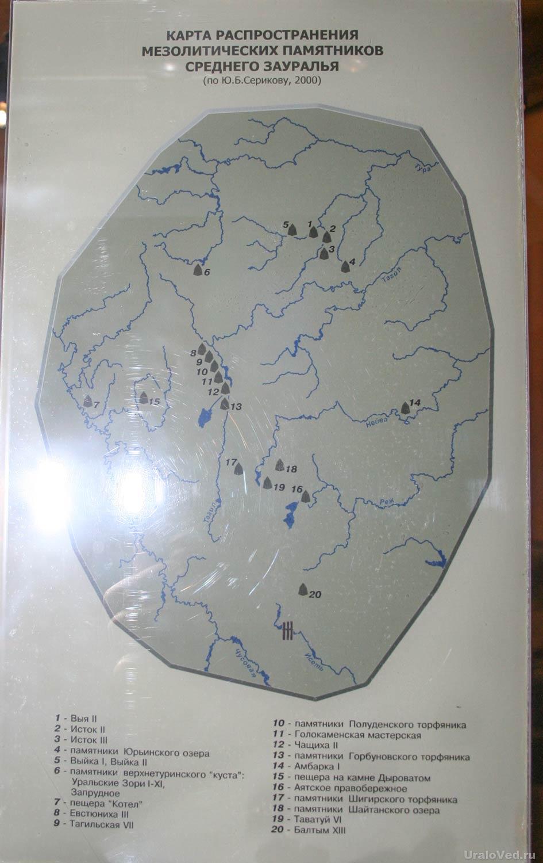 Схема археологических памятников Урала времен мезолита
