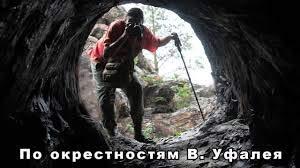 Черемшанские карьеры, озеро Большое Чусовское, Большой камень (видео)