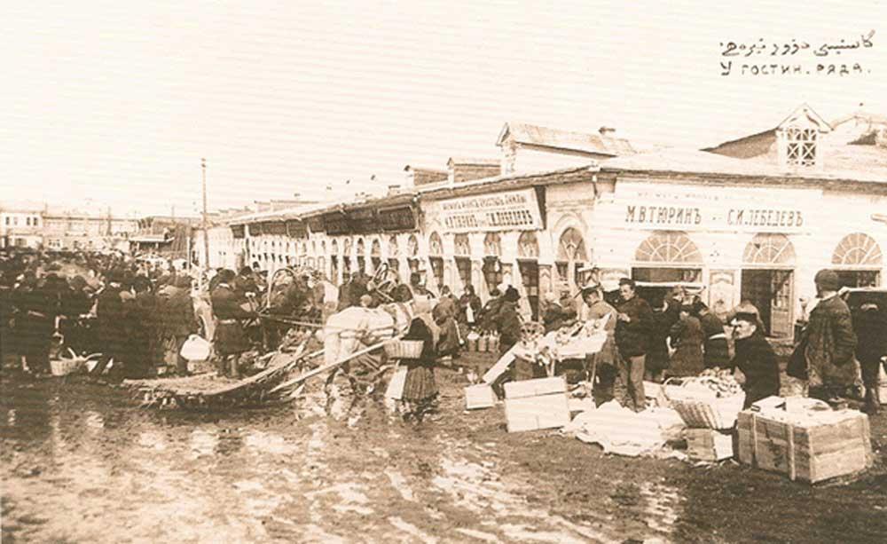 фотографии старые фотографии башкирии снимках