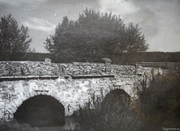 Мост через Багаряк