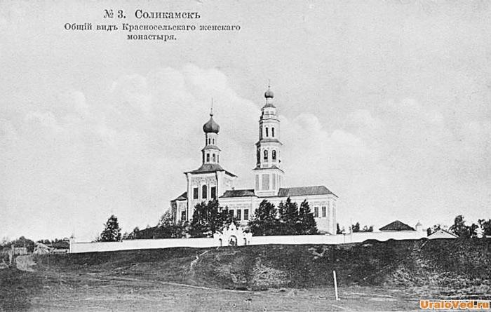 Красносельский женский монастырь, старое фото